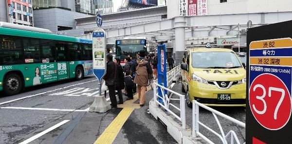 渋谷駅西口バス乗り場37