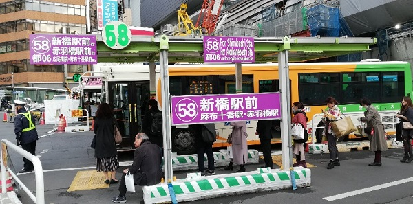渋谷駅東口バス乗り場58