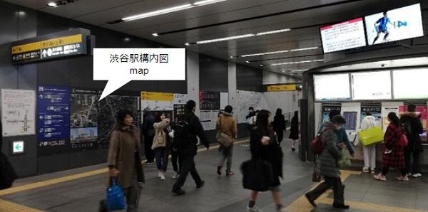渋谷駅構内図map(ヒカリエ改札前)