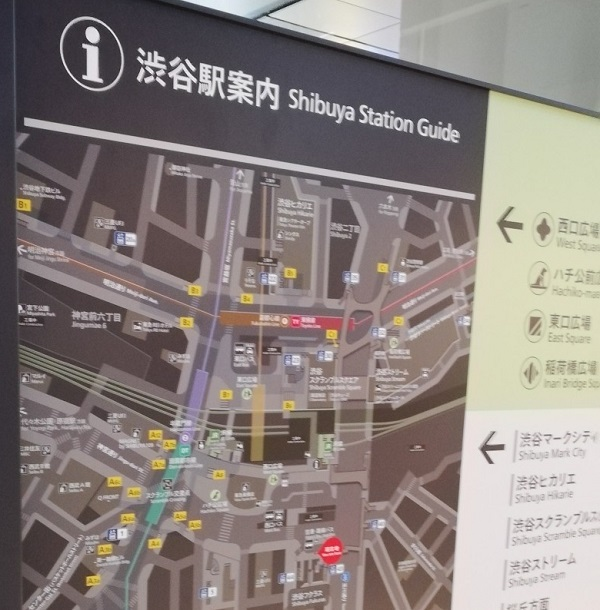 渋谷駅構内図map(フクラスshibuyasan前)