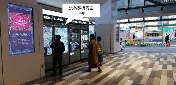 渋谷駅構内図map(渋谷スカイ専用エレベーター前)