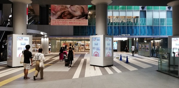 渋谷駅待ち合わせ場所(B2Fヒカリエ改札前)