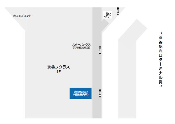 渋谷駅の待ち合わせ場所(フクラス1Fのモニター前)