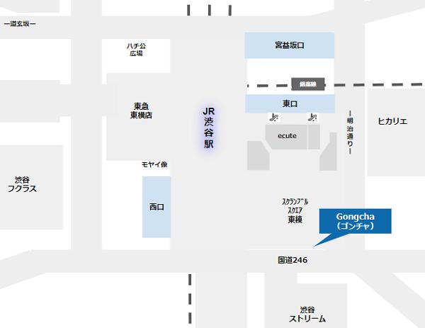 渋谷駅の待ち合わせ場所(スクランブルスクエア1Fgongcha)