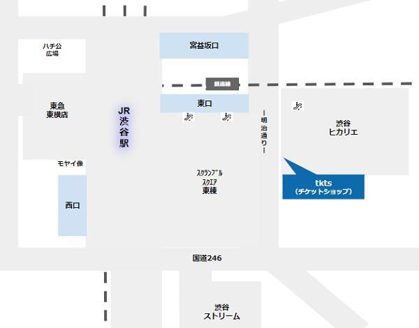 渋谷駅の待ち合わせ場所(ヒカリエtkts)