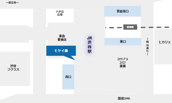 渋谷駅待ち合わせ場所(モヤイ像)