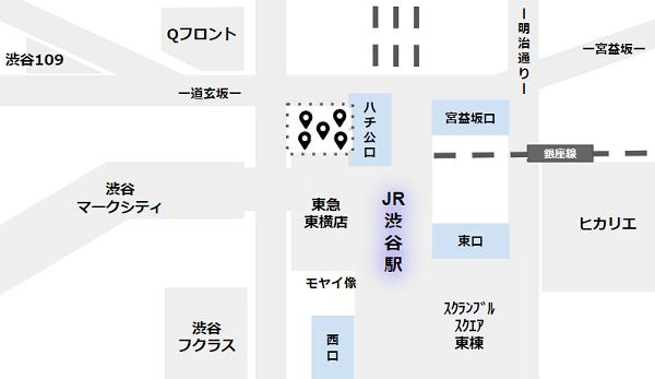 渋谷駅待ち合わせ場所(ハチ公広場)