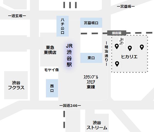 渋谷駅待ち合わせ場所(ヒカリエ)