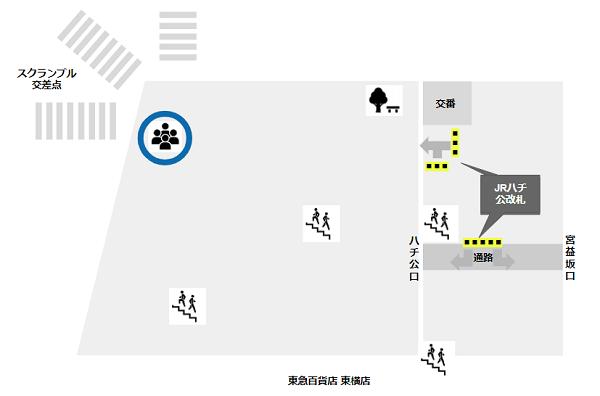 渋谷駅の待ち合わせ場所(地球の上で遊ぶ子供前)