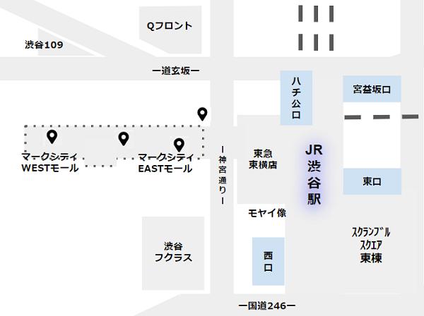 渋谷駅待ち合わせ場所(マークシティ)