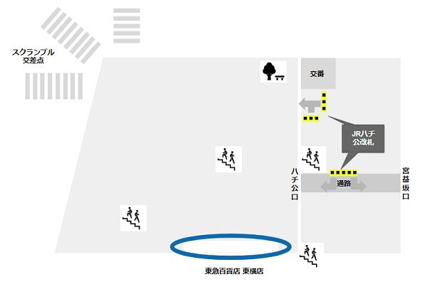 渋谷駅の待ち合わせ場所(東急百貨店東横店前)