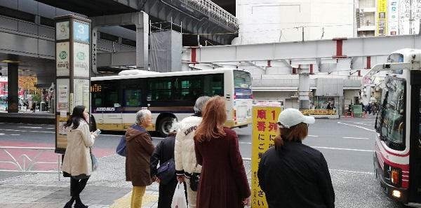 渋谷駅の西口バス乗り場(乗り場3)