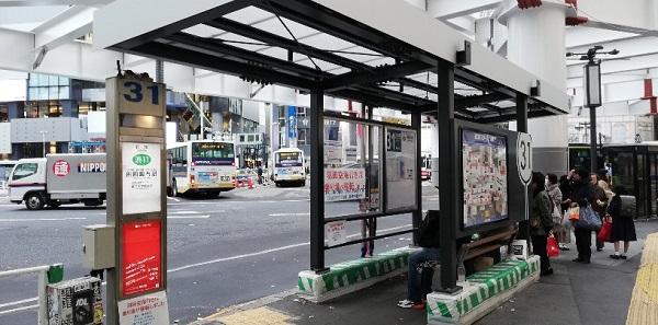 渋谷駅西口バス乗り場31