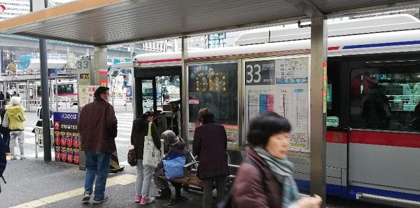 渋谷駅西口バス乗り場33