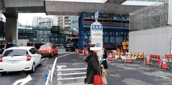 渋谷駅西口バス乗り場48