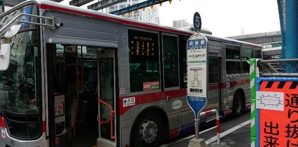 渋谷駅の西口バス乗り場(乗り場5)