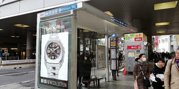 渋谷駅西口バス乗り場2