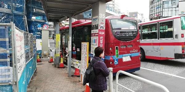 渋谷駅西口バス乗り場35