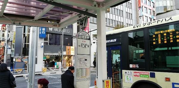 渋谷駅西口バス乗り場47