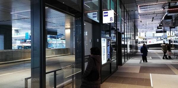 渋谷駅西口バス乗り場8