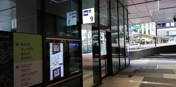 渋谷駅西口バス乗り場9