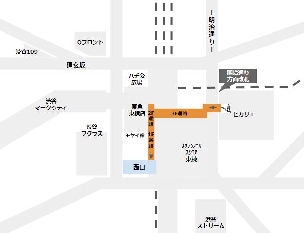 渋谷駅西口への行き方(銀座線明治通り方面改札から)