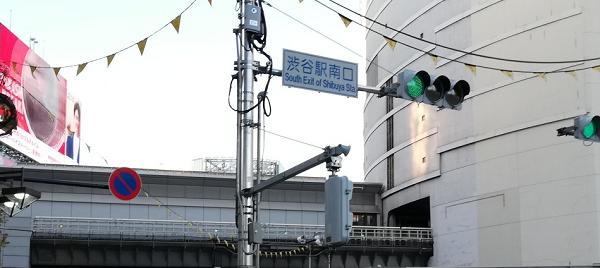 渋谷駅西口前の信号