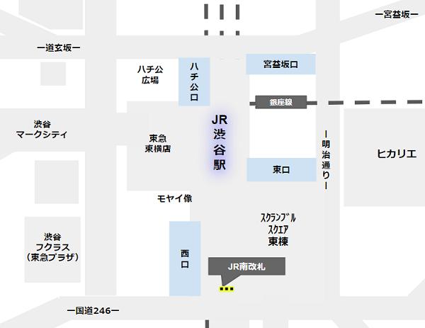 渋谷駅の出口位置関係