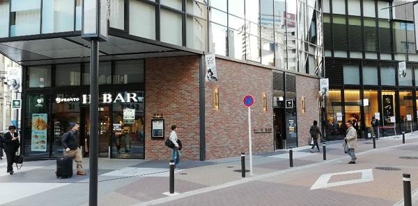 渋谷駅周辺の待ち合わせ場所(フクラスのCafeプロント)