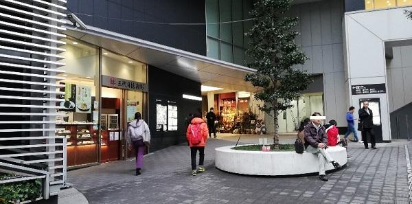 渋谷駅周辺の待ち合わせ場所(ヒカリエの2Fの三代目徳兵衛前)