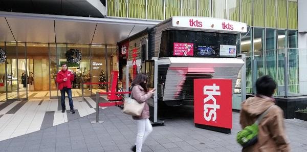 渋谷駅ヒカリエ1Ftkts前