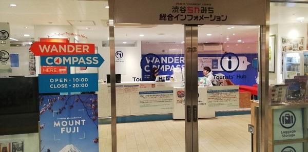 渋谷駅周辺の待ち合わせ場所(しぶちかB1F、WONDERCONPASS)