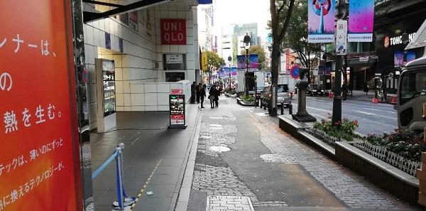 渋谷プライム前(道玄坂通り)