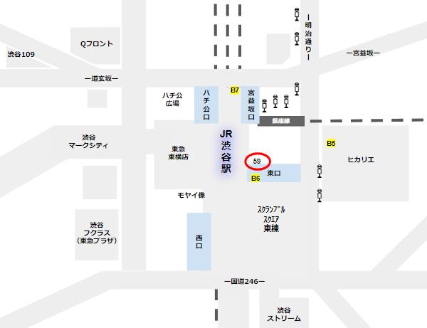 渋谷駅バス乗り場東口59