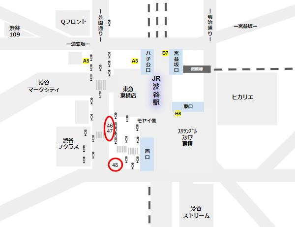 渋谷駅バス乗り場西口46,47,48