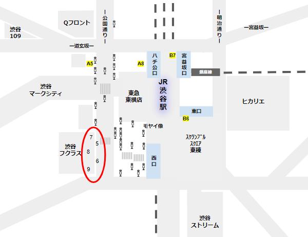 渋谷駅バス乗り場西口5,6,7,8,9