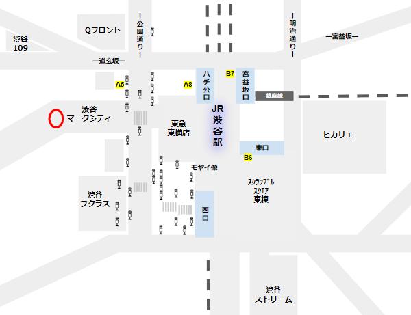 渋谷駅バス乗り場西口マークシティ5F