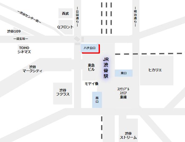 渋谷駅ハチ公口の場所