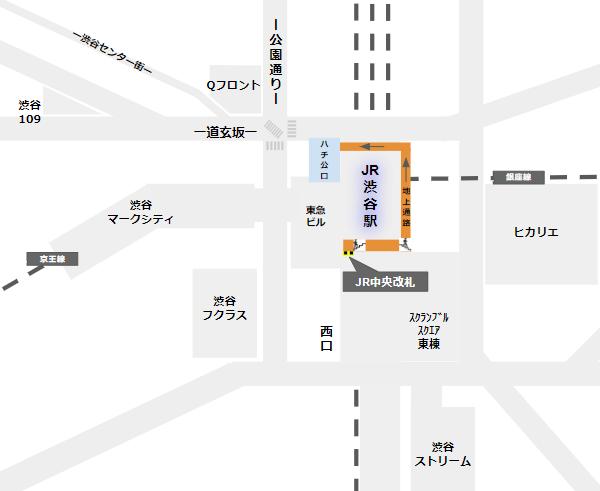 渋谷駅ハチ公口への行き方(JR線中央改札からの経路)