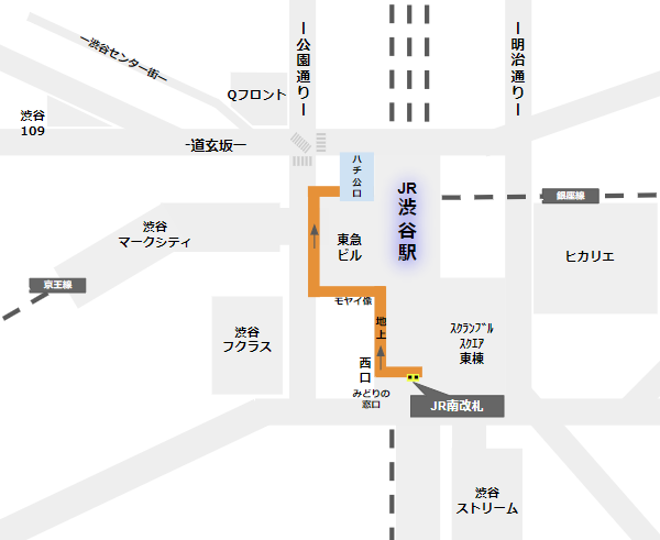 渋谷駅ハチ公口への行き方(JR線南改札からの経路)