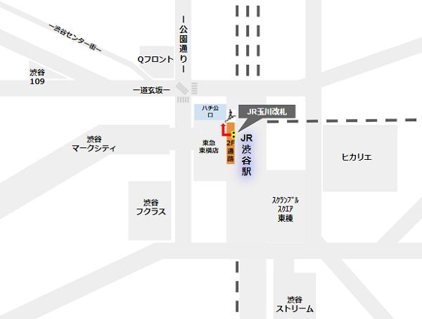 渋谷駅ハチ公口への行き方(JR線玉川改札からの経路)