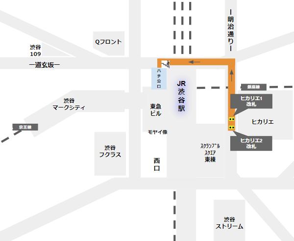渋谷駅ハチ公口への行き方(東急東横/副都心線ヒカリエ改札からの経路)