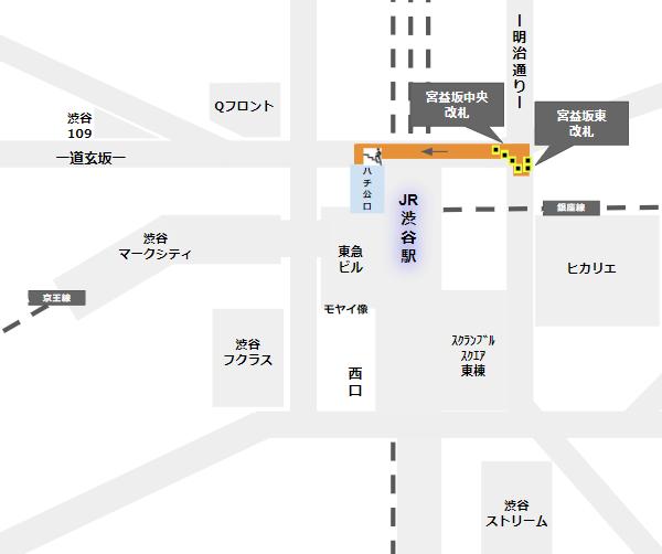 渋谷駅ハチ公口への行き方(東急東横/副都心線宮益坂改札からの経路)