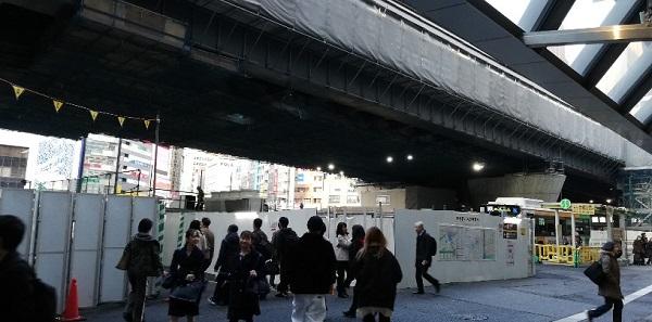 渋谷駅東口の高架下