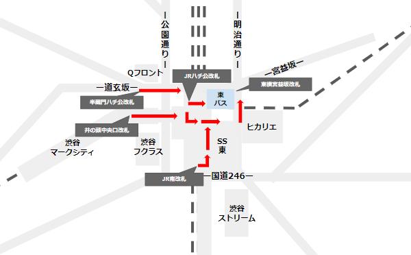渋谷駅東口バスターミナルへの行き方(各路線主要改札からの経路)