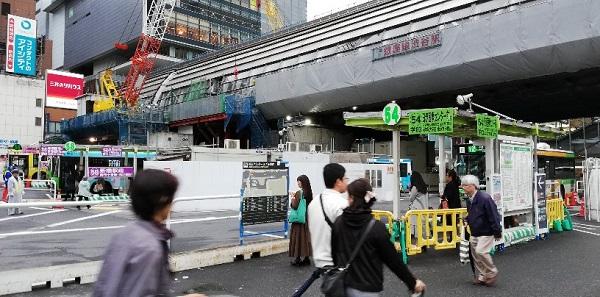 渋谷駅東口バス乗り場54