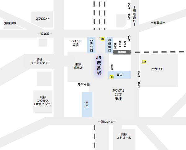 渋谷駅東口の各バス乗り場の場所