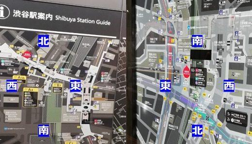 渋谷駅構内図mapの見方