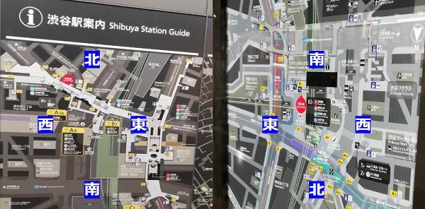 渋谷駅構内図案内map