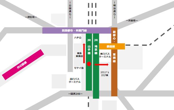 渋谷駅構内図mapナビゲーション